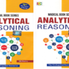 {Latest Edition**} Reasoning Book By MK Pandey PDF Download